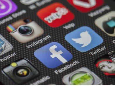 5 способів захистити вашу конфіденційність в Instagram в 2021 році
