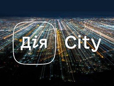 «Десятина» для IT: які податки готують для «Дія City»