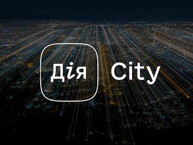 «Не замена, а альтернатива ФЛП». Как законопроект «Дія City» повлияет на украинскую IT-сферу: плюсы и минусы