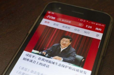 Тотальний контроль: як і чому Китай будує цифрову диктатуру