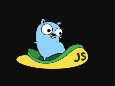 Переход с JavaScript на Golang
