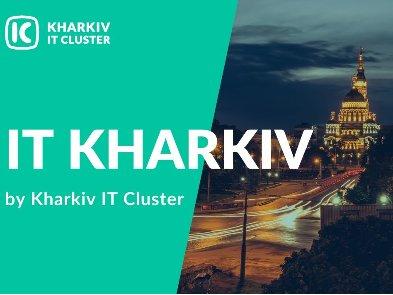 Дослідження IT-галузі в Харкові: 45 000 IT-фахівців, 511 IT-компаній та зростання обсягу індустрії 53 % за два роки