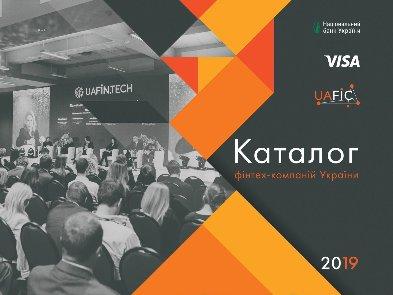 Усі фінтех-компанії України, починаючи з 1991 року