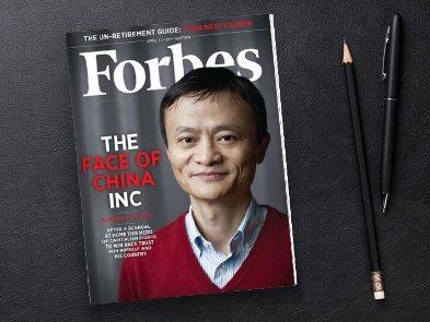 Как мы будем жить завтра: прогноз основателя Alibabа Джека Ма