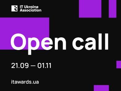 """Ukrainian IT Awards: 5 причин, чому вам потрібен айтішний """"Оскар"""""""
