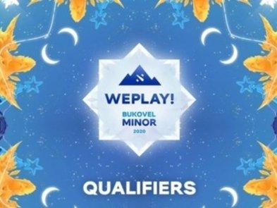 Объявлен список участников WePlay! Bukovel Minor 2020