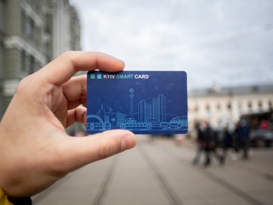 Kyiv Smart City 2020: як «порозумнішає» столиця в новому році