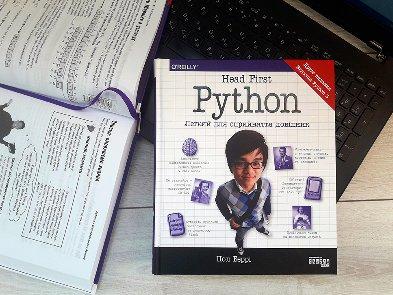 Head First Python: трохи про класи. Абстракція поведінки і стану