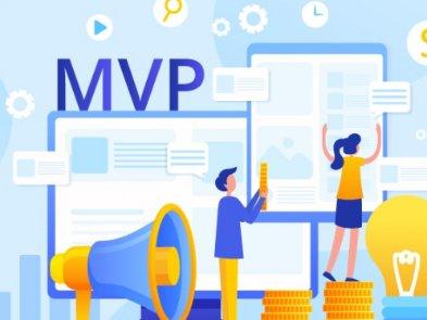 MVP - что это и зачем его создавать?