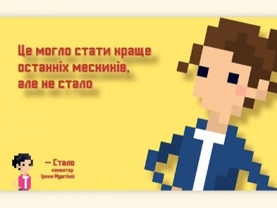Украинское диджитал-агентство создало «Сайт про сайт». В чем его суть и как появилась идея?