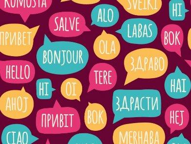 Преимущества перевода вашего сайта не только на английский