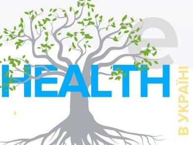 Как разрабатывалась украинская цифровая платформа здравоохранения eHealth