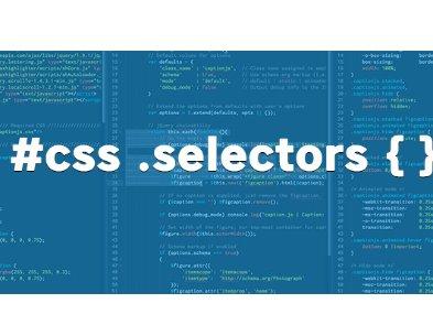 10 полезных и трудно запоминающихся селекторов CSS