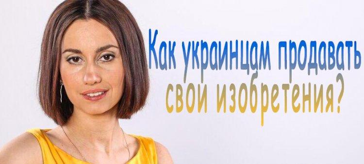 Мария Ортынская
