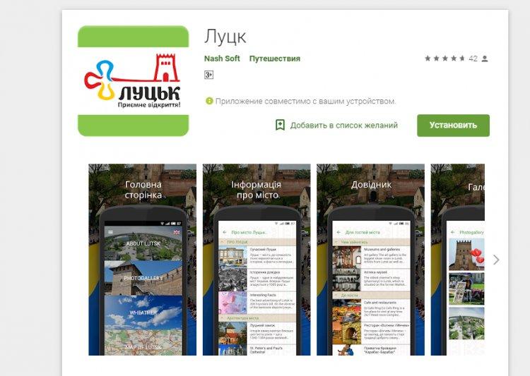 Digital на вулицях: мапа додатків та сервісів українських міст