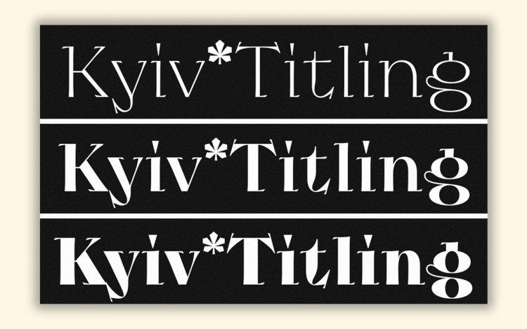 Для Киева создадут шрифт. Его можно будет использовать бесплатно