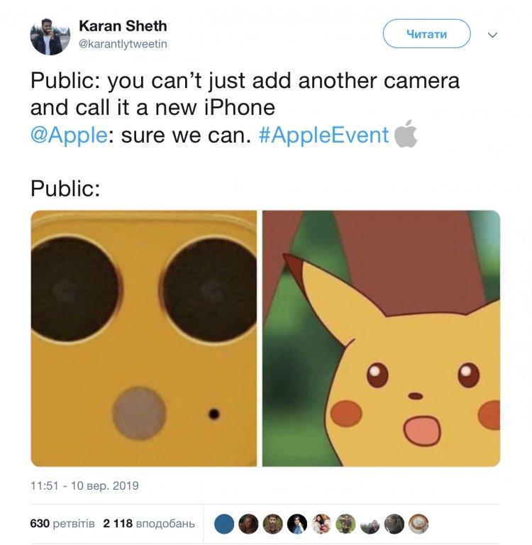 Верните Джобса! 10 мемов о дизайне новых iPhone
