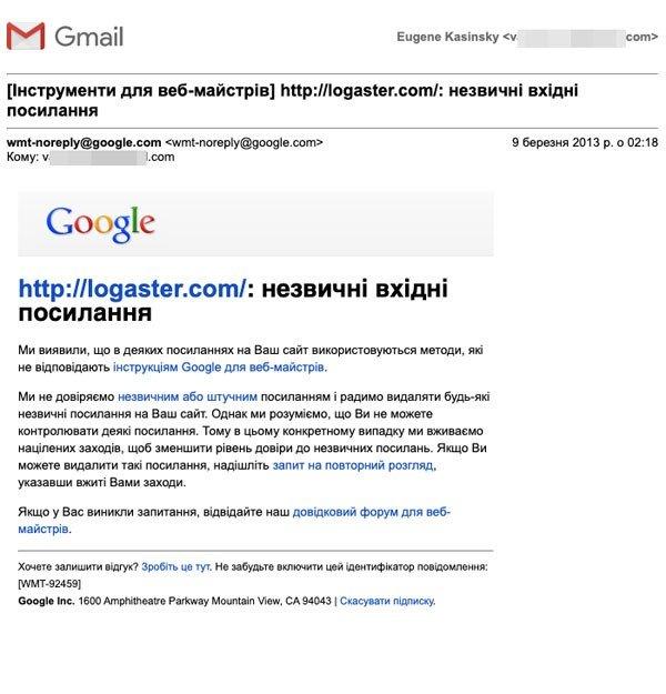 Как компания по созданию лого потеряла $100 000 из-за бана Google и справилась с этим