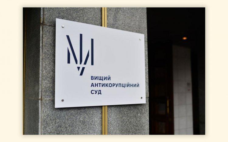 Як вищий антикорупційний суд і HOOGA шукали інноваційний символ правосуддя та розробляли логотип