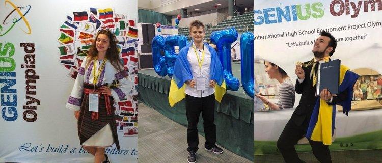 молодые украинцы