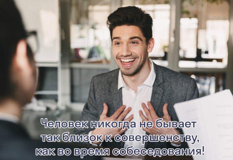 Наняли программиста, он уволился за день до сдачи проекта: как найти разработчика, который не «кинет»