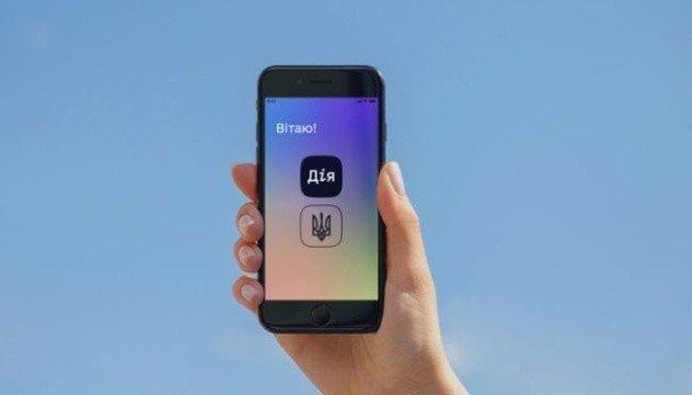 Приложение «Дія» могло бы стоить $100 тыс.. Как в EPAM создавали «государство в смартфоне»