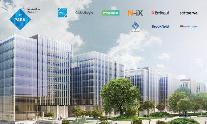 Як виглядатиме перший український ІТ-парк у Львові. Візуалізація