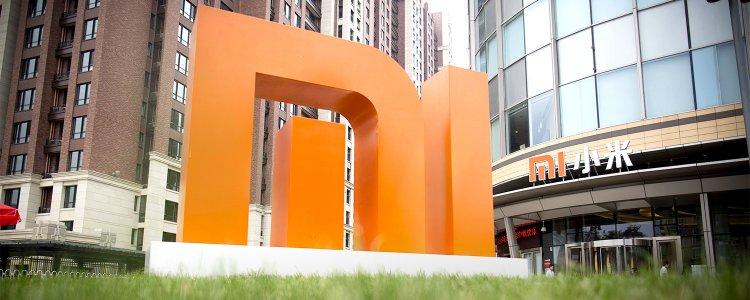 Заснування корпорації Xiaomi