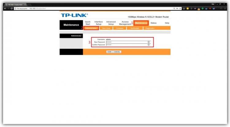 Как поменять пароль на роутере TP-Link TD-W8901N