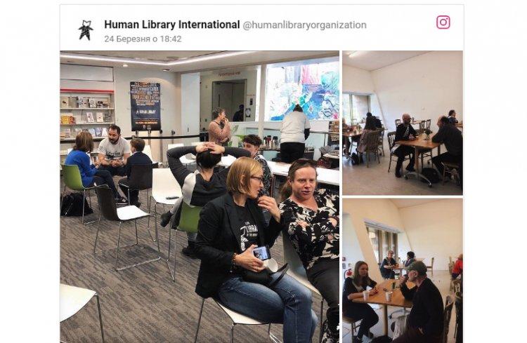 Human Library - взяти людину напрокат для бесіди