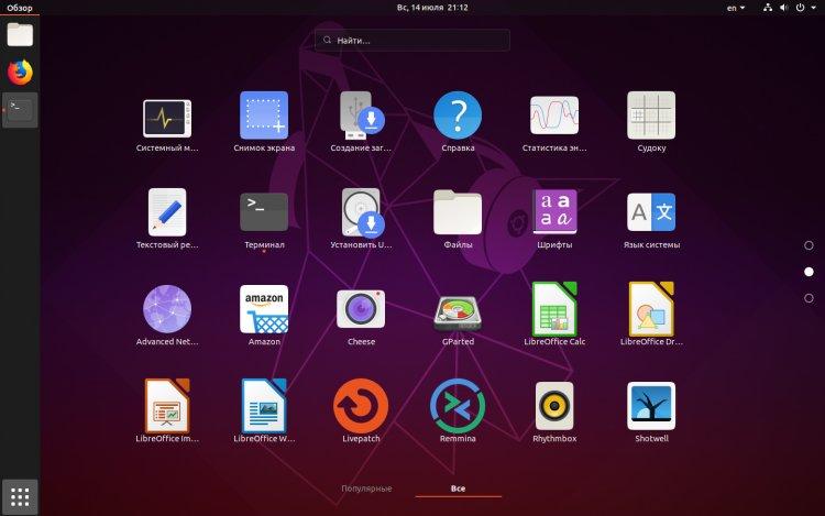 Ubuntu 19.04 «Disco Dingo»