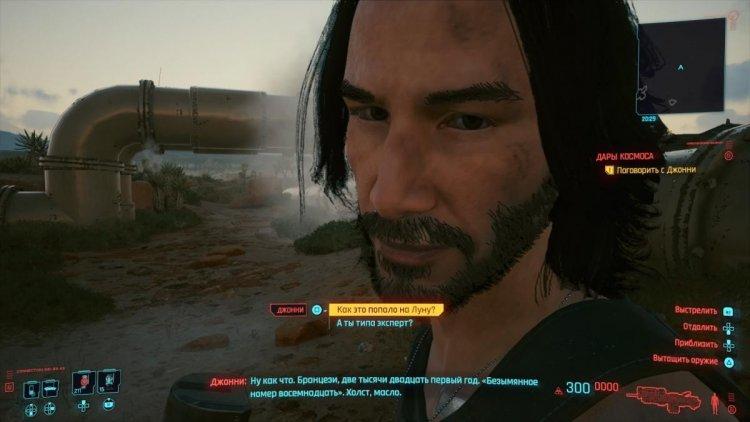 Джонни Сильверхенд на PS4 Slim / скриншот