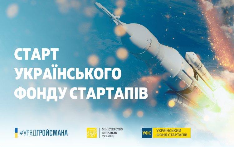 12 претендентів, які позмагаються за $75 000 від Українського фонду стартапів