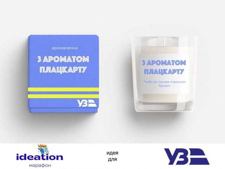Свеча с ароматом плацкарта и мыло для McDonald's: 7 необычных идей для бизнеса от украинцев на карантине