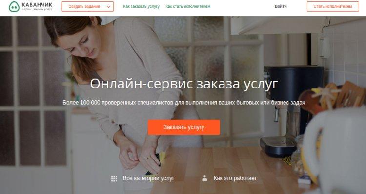 Шеринг: сервисы совместного пользования в Украине