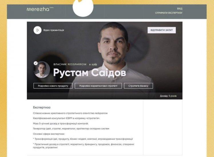 Tinder для бизнеса: в Украине запустили платформу для развития МСБ. Как она работает?