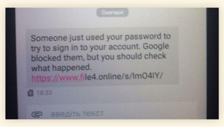 9 способов онлайн-кражи данных. Как распознать мошенника?