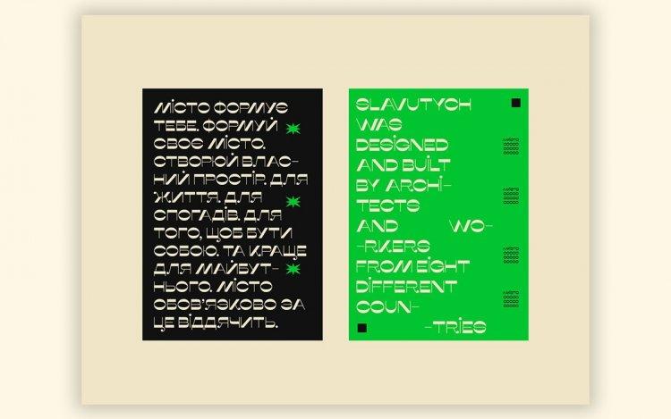 Украинская дизайнерка создала шрифт в честь родного города. В чем идея и как его разрабатывали?