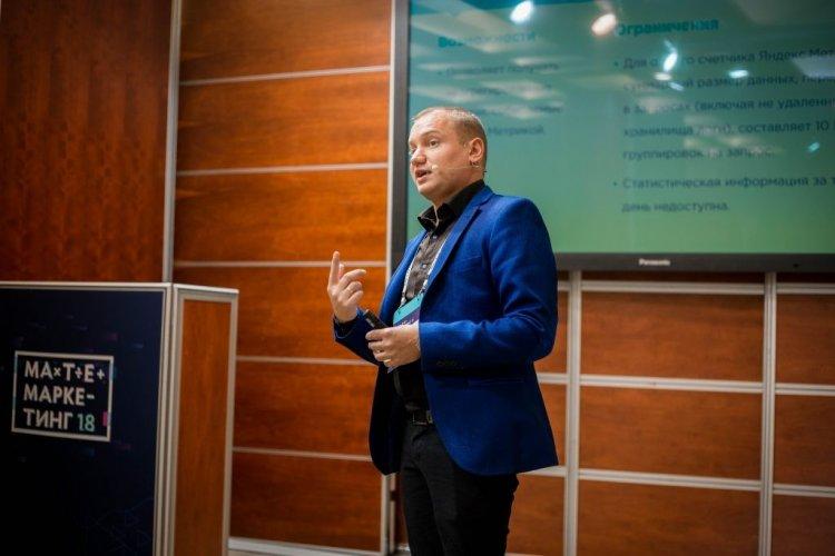 Алексей Селезнев (NetPeak) - Как маркетологу избавиться от рутины с помощью языка R