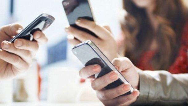 Найди себя в интернете. В Украине появилась онлайн-карта мобильного покрытия