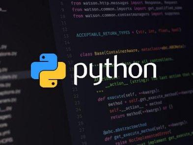 Локальные и глобальные области видимости в Python
