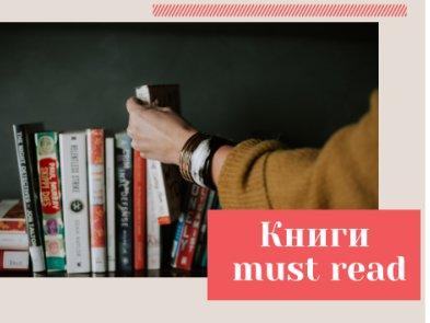 Нотатки хакера. Чому варто прочитати книгу «Мистецтво залишатися непоміченим» Кевіна Митника