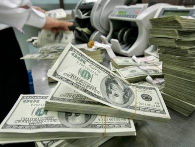 Як принтер виявив пограбування банку на $1 млрд: історія північнокорейських хакерів
