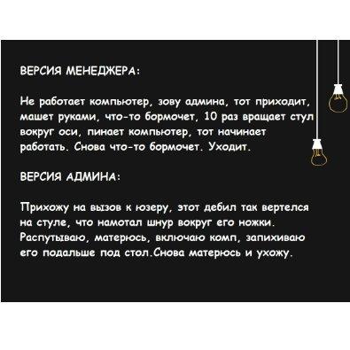 А проблема то одна)