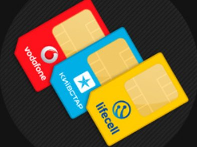 Киевстар, Vodafone и lifecell договорились перераспределить частоты для массового доступа украинцев к 4G