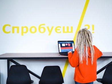 В Мариуполе каждый сможет прийти в хабы и приступить к бесплатному обучению цифровой грамотности на платформе Дія.Цифрова освіта
