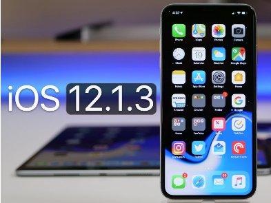Apple перестала подписывать iOS 12.1.2 и iOS 12.1.1
