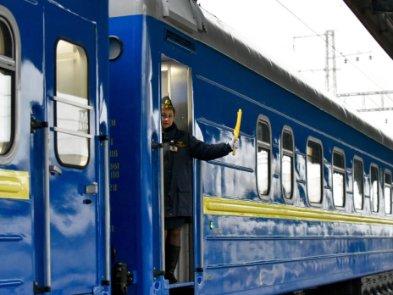 Пожаловаться на Укрзалізницю теперь можно через Facebook Messenger