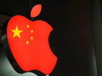 Apple обвинили в том, что она передает часть данных своих клиентов китайским властям
