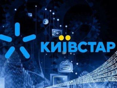 «Киевстар» закрывает более 10 тарифных планов — список